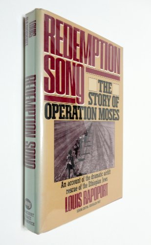 9780151761203: Redemption Song: The Story of Operation Moses