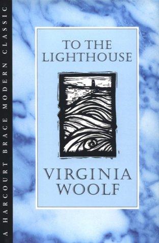 To the Lighthouse (Harcourt Brace Modern Classics): Woolf, Virginia
