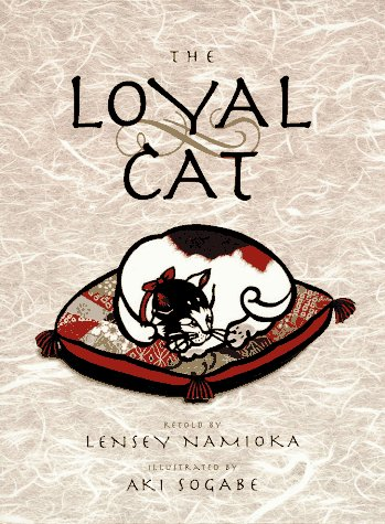 9780152000929: The Loyal Cat