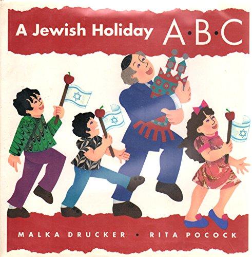9780152004828: Jewish Holiday ABC