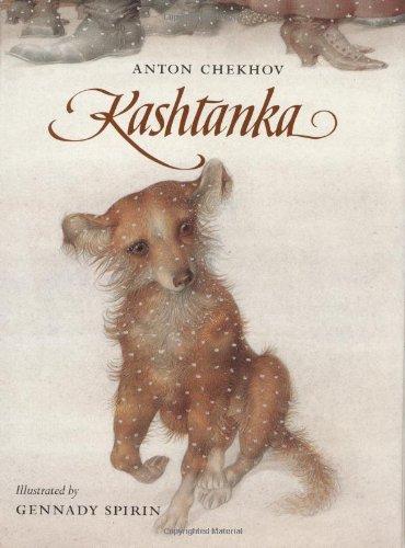 9780152005399: Kashtanka