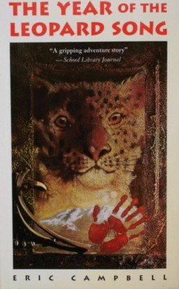 9780152008734: The Year of the Leopard Song