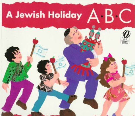 9780152013660: A Jewish Holiday