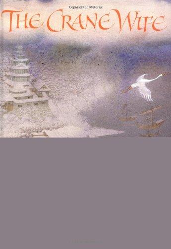 9780152014070: The Crane Wife