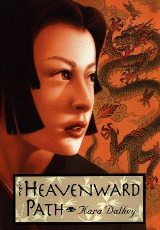 9780152016524: The Heavenward Path
