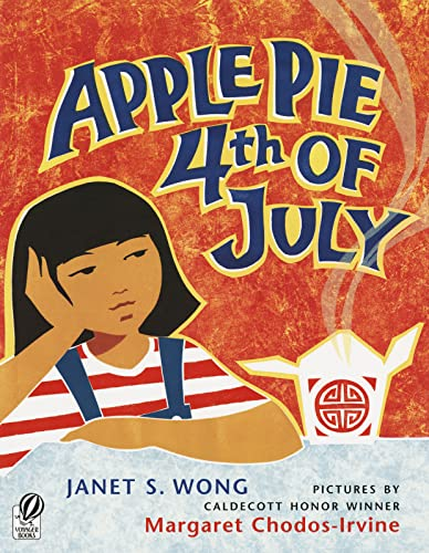 9780152057084: Apple Pie Fourth of July