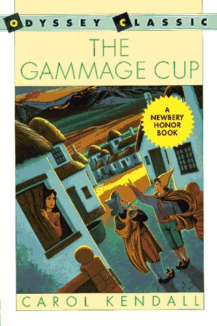9780152305758: Gammage Cup (Odyssey Classic)
