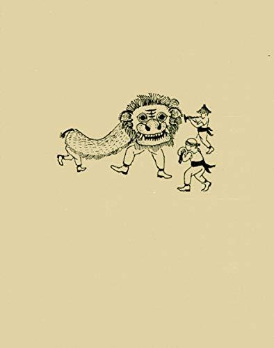 9780152594152: The Pai-Pai Pig