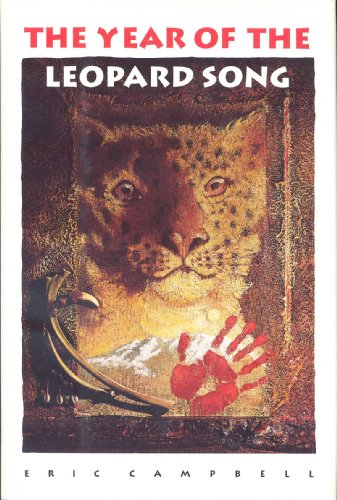 9780152998066: Year of the Leopard Song