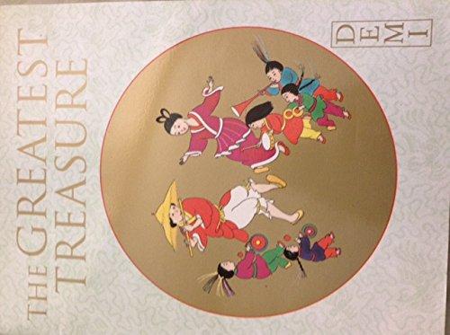 9780153143571: The Greatest Treasure