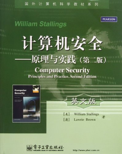 9780155775060: Computer Security: Principles and Practice (2nd Edition) (Stallings)