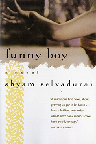 9780156005005: Funny Boy (Harvest Book)