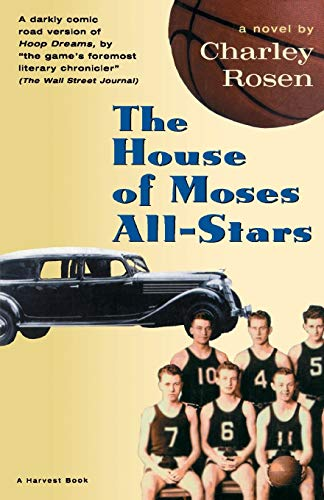 9780156005708: The House of Moses All-Stars