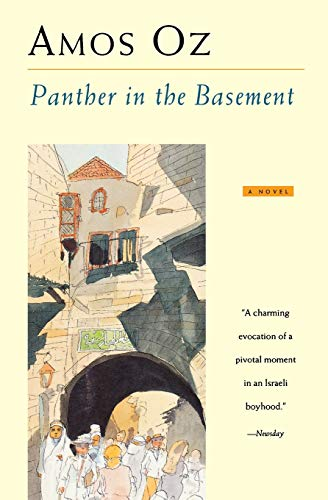 9780156006309: Panther in the Basement