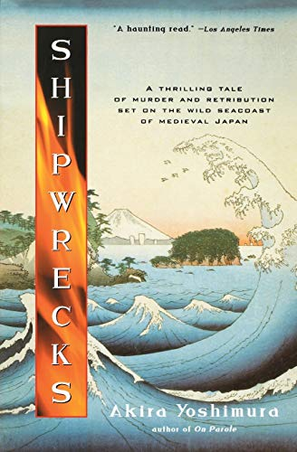 9780156008358: Shipwrecks (Harvest Book)