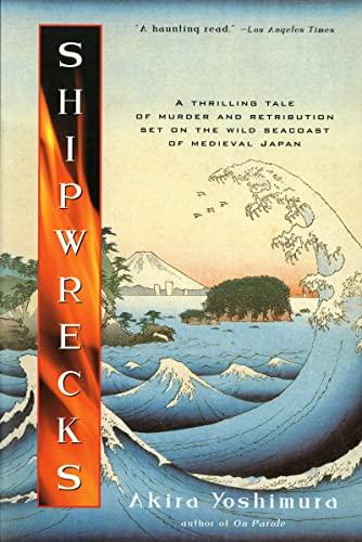 9780156008358: Shipwrecks (Harvest Book)
