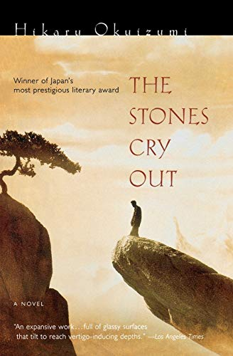 9780156011839: The Stones Cry Out