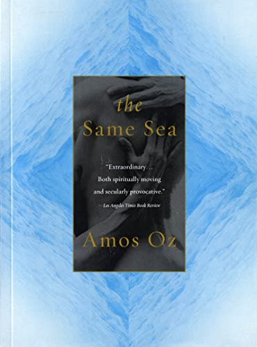 9780156013123: The Same Sea