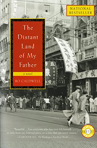 9780156027137: The Distant Land of My Father (Harvest Book)