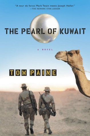 9780156028981: The Pearl of Kuwait: A Novel of the Gulf War
