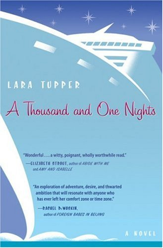 9780156030922: A Thousand and One Nights