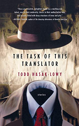 9780156031127: The Task of This Translator