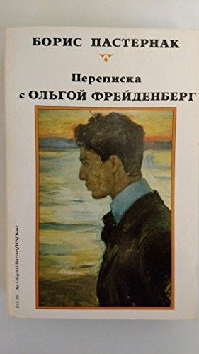 Correspondence (An Original Harvest/HBJ book) (Russian Edition): Pasternak, Boris, Freidenberg...