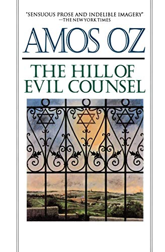 9780156402750: The Hill of Evil Counsel
