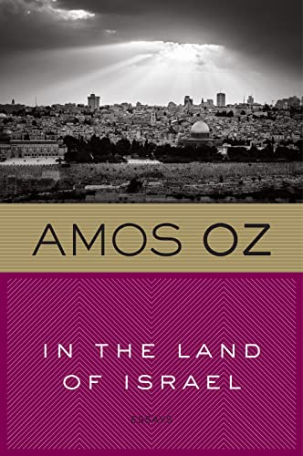 9780156481144: In the Land of Israel (Harvest in Translation)