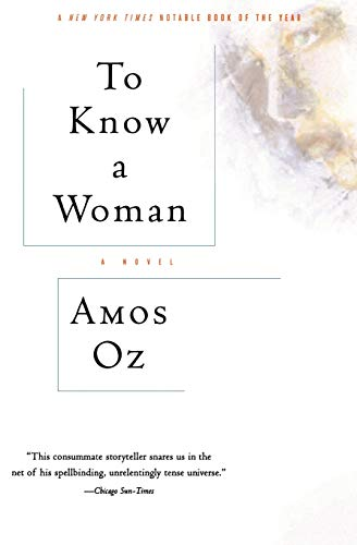 9780156906807: To Know a Woman (Harvest in translation)