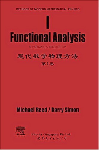 9780157850505: Methods of Modern Mathematical Physics I: Functional Analysis. Revised and enlarged edition