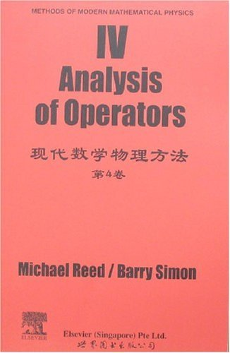 9780159850046: IV: Analysis of Operators, Volume 4 (Methods of Modern Mathematical Physics)