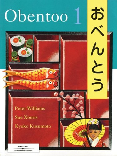 9780170090094: Obentoo Level 1 Workbook