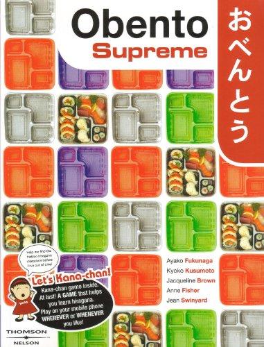 9780170129640: Obento Supreme: Student Book
