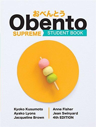 9780170198271: Obento Supreme Student Book