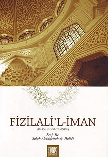 9780174358800: Fizilali'l-Iman