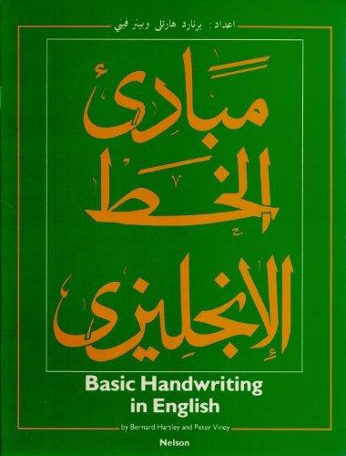 Basic Handwriting in English: Hartley, Bernard, Viney,