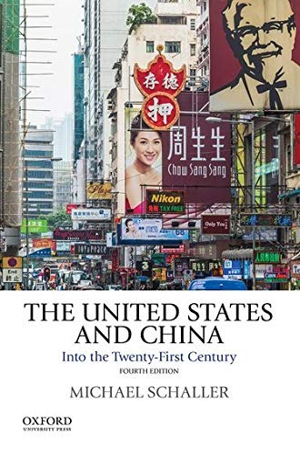 9780190200060: The United States and China: Into the Twenty-First Century