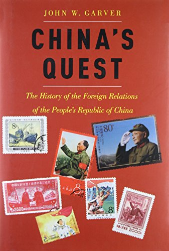 9780190261054: China's Quest: The History of the Foreign Relations of the People's Republic of China
