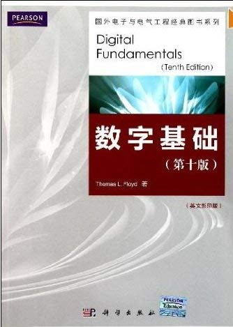 9780190359232: Digital Fundamentals (10th Edition)