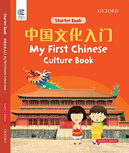 Oxford , Oec My First Chinese Culture Book