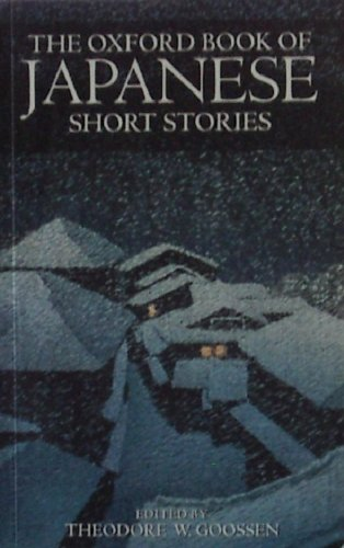 9780192123343: The Oxford Book of Japanese Short Stories