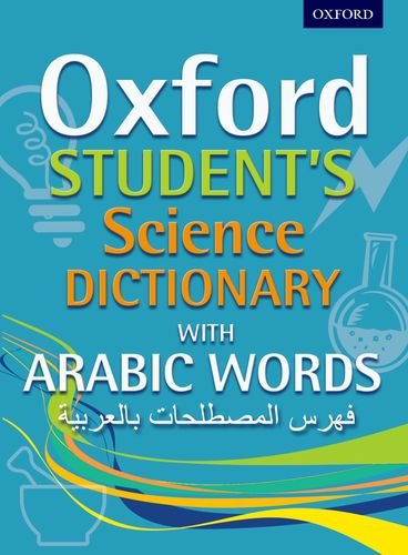 9780192737076: Oxford Student's Science Dictionary with Arabic Words