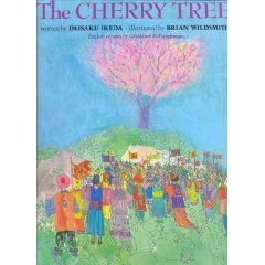 9780192798954: The Cherry Tree