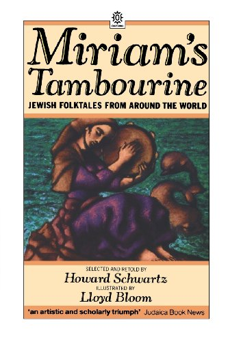 9780192821362: Miriam's Tambourine: Jewish Folktales from Around the World (Oxford paperbacks)
