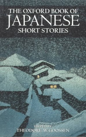 9780192833044: The Oxford Book of Japanese Short Stories