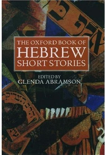 9780192880390: The Oxford Book of Hebrew Short Stories