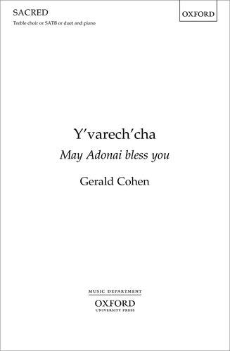 9780193862647: Y'varech'cha (Blessing for Children): Vocal score (Sacred Jewish Choral Music)