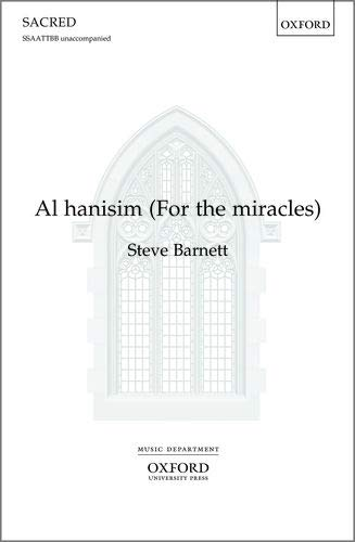 9780193865365: Al hanisim (For the miracles): Vocal score (Sacred Jewish choral music)