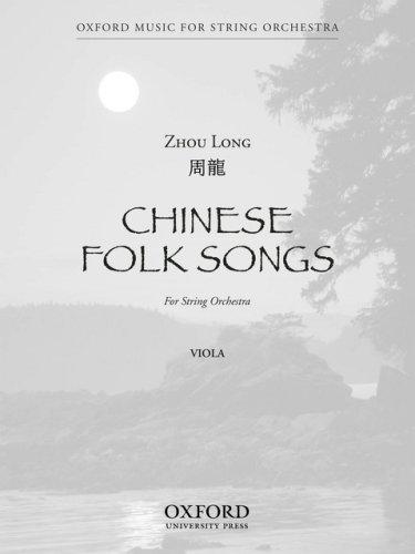 9780193867925: Chinese Folk Songs: Viola
